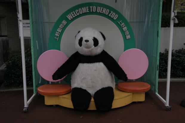 2007-Ueno-Zoo-0381