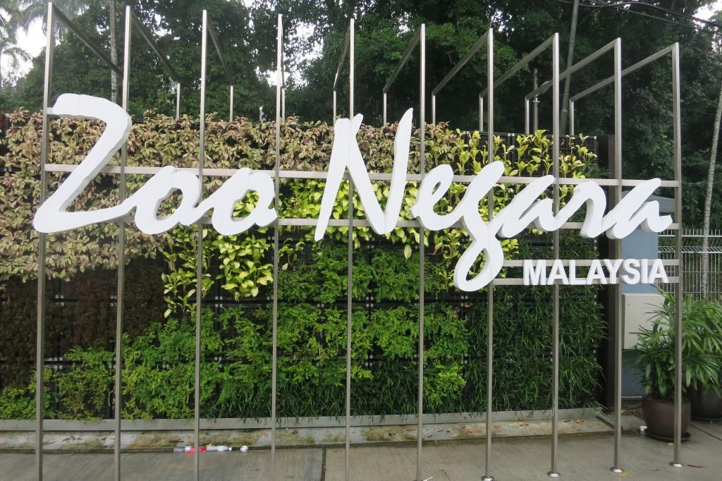 2014 09 14 - 2014 09 15 Zoo Negara 001