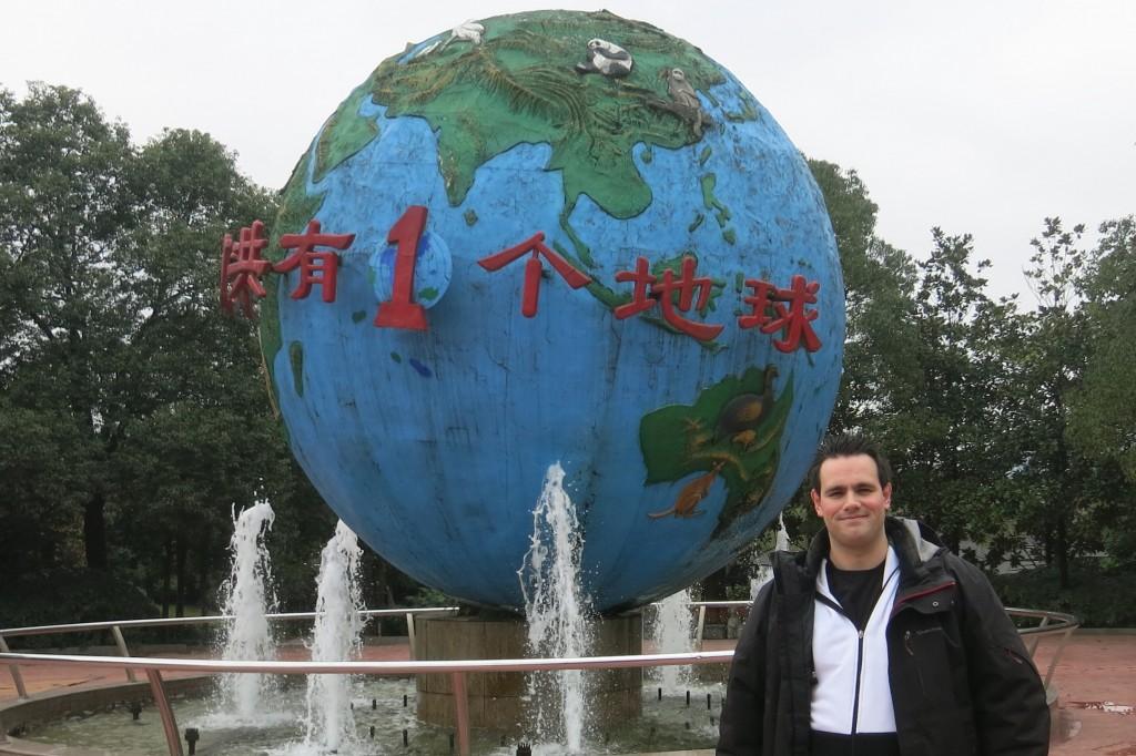 Dear panda fans, welcome to GiantPandaGlobal.com